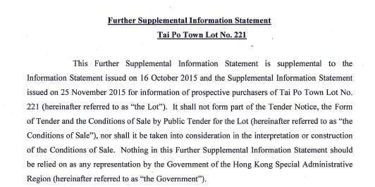 坤鹏论:不要这么无知好吗?打脸的香港地价跌70%-自媒体 坤鹏论