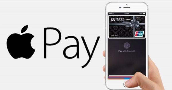 坤鹏论:兴业银行逼员工推广Apple Pay-自媒体|坤鹏论