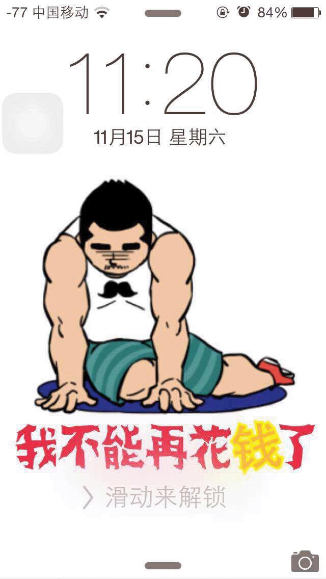坤鹏论:今日看图不说话(20160309)-坤鹏论