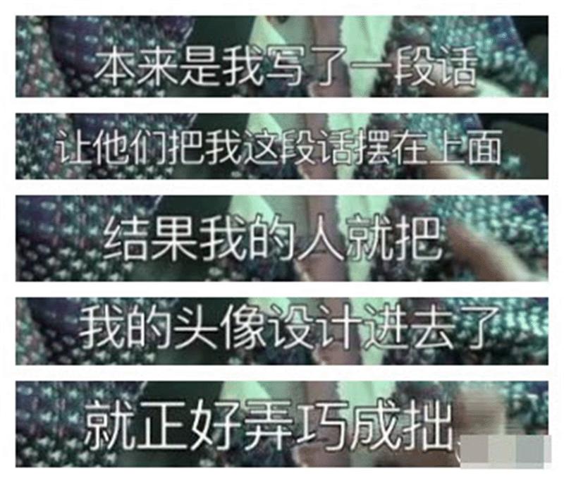坤鹏论:饶命吧!格力董明珠说谎不脸红 东施效颦只会越来越丑!-自媒体|坤鹏论