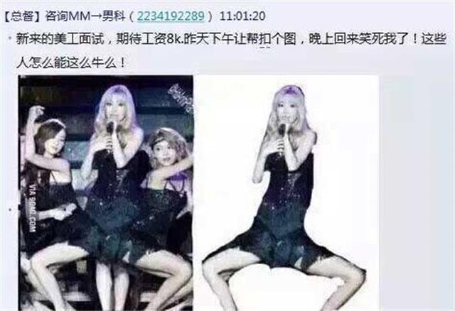 坤鹏论:今日看图不说话(20160310)-自媒体|坤鹏论